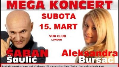 Vuk Club hosts Šaban Šaulić and Aleksandra Bursać