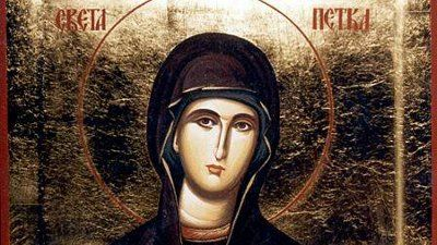Homily to Sv Petka