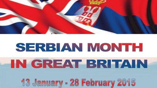 Serbian Month